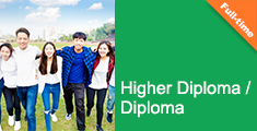 Higher Diploma