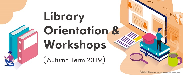Library Orientation to New Students (Autumn Term 2019)