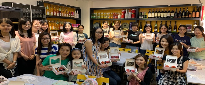 Banner - Mooncake Baking Workshop